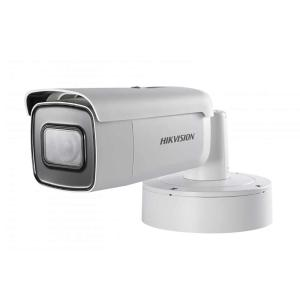 IP-камера HIKvision DS-2CD2655FWD-IZS (2.8-12mm)