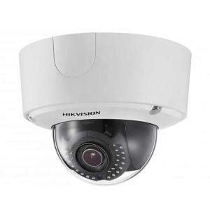 IP-камера HIKvision DS-2CD4535FWD-IZH (8-32 mm)