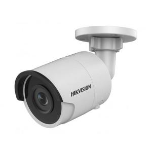 IP-камера HIKvision DS-2CD2055FWD-I (2.8mm)