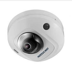 IP-камера HIKvision DS-2CD2563G0-IWS (4mm)