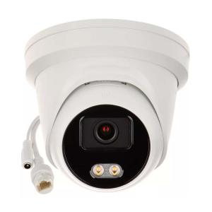 IP-камеры DS-2CD2347G1-L(6mm)