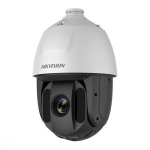 HD-камера HIKvision DS-2AE5225TI-A(D)