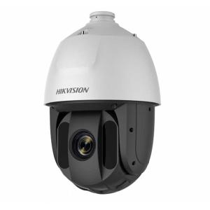 HD-камера HIKvision DS-2AE5225TI-A(E)